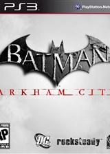 蝙蝠侠:阿卡姆之城 英文PS3版