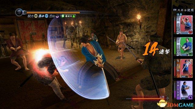 <b>《如龙:维新》战斗迷宫介绍 全新组队任务要素</b>