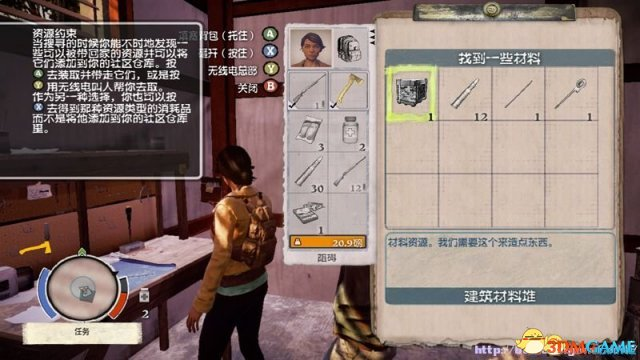倚天详情游戏秘籍传奇背包腐烂攻略pc正式版单机mod全10格包攻略攻略6.0国度图片
