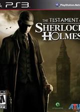 福尔摩斯的遗嘱 英文PS3版