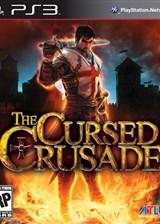 被诅咒的圣战 英文PS3版