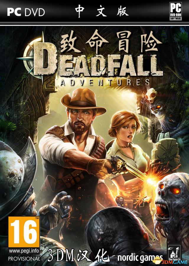 3DM轩辕汉化组《致命冒险》汉化补丁第一版发布