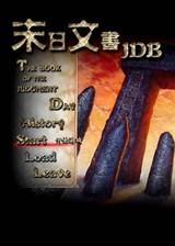 末日文书 v0.97简体中文免安装内测版