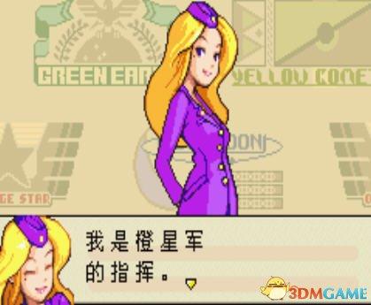 [GBA]《高级战争》中文版