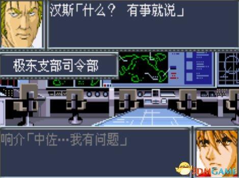 [GBA]《超级机器人大战OG》汉化版