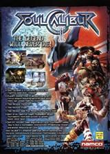 刀魂2:高清联机版 XBLA英文版