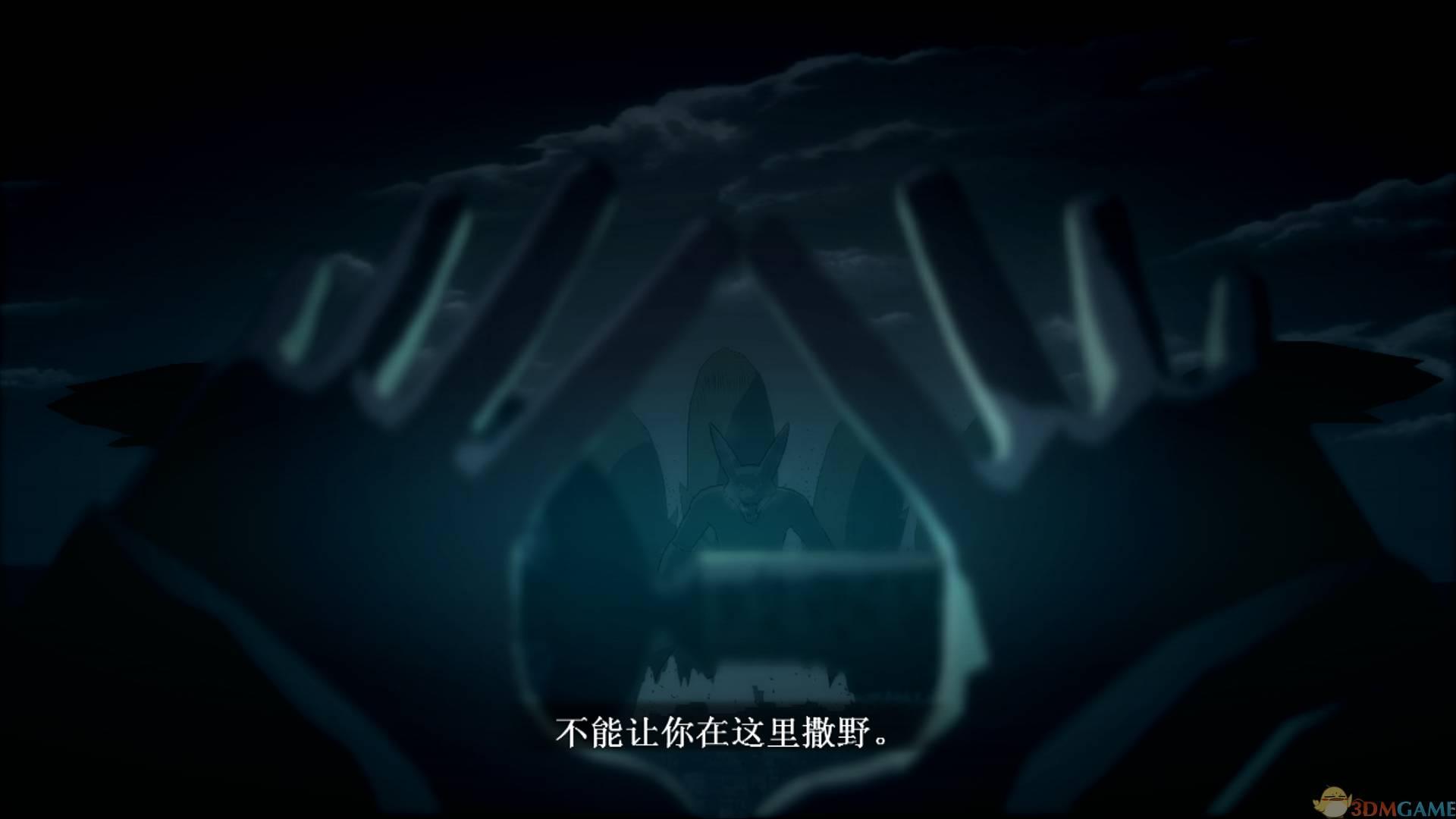 《火影忍者疾风传:究极忍者风暴3》或将登陆PC
