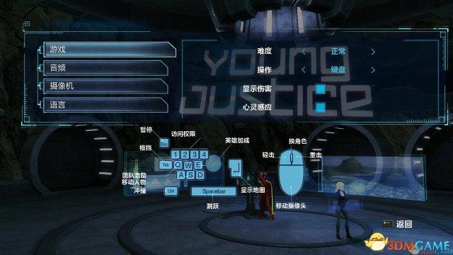 少年正义联盟:遗产 退出游戏系统字体改变解决办法