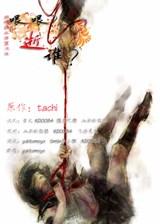 喂?逝谁?v1.11简体中文免安装汉化版