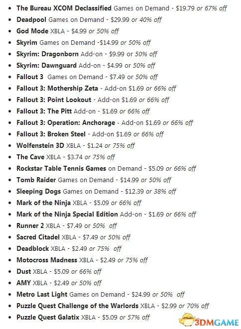 微软黑色星期五:Xbox游戏、Surface平板大降价