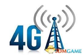 工信部:未来2G、3G和4G网络将长期共存共同发展