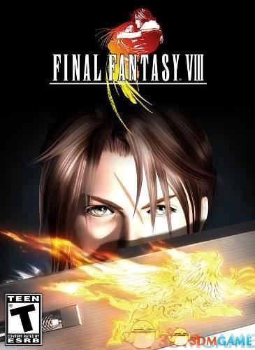 经典回归 《最终幻想8》2013 Steam版3DM破解版