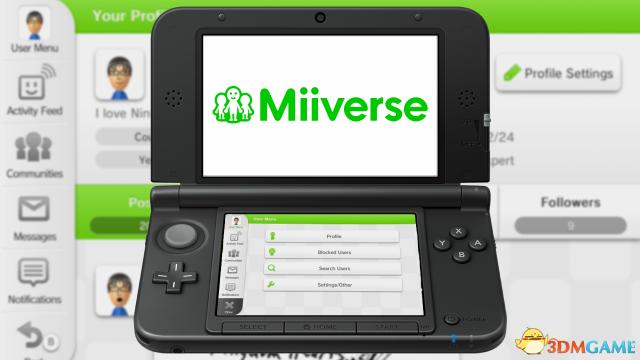 任天堂3DS系统更新 支持Miiverse取消搬家次数上限