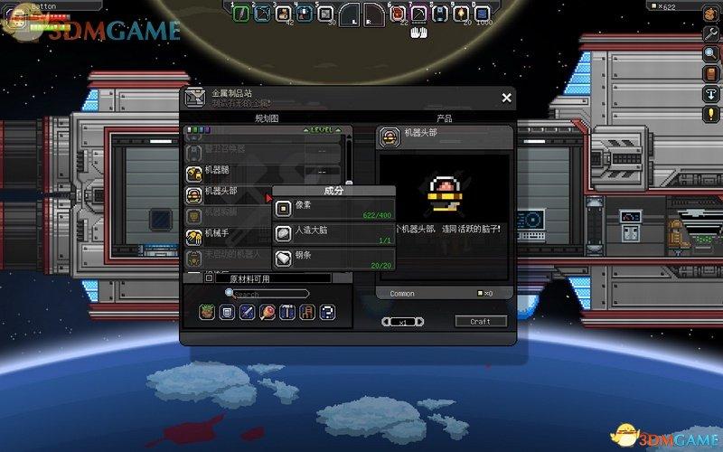 星界边境 图文全攻略 系统教程及全星系流程攻略