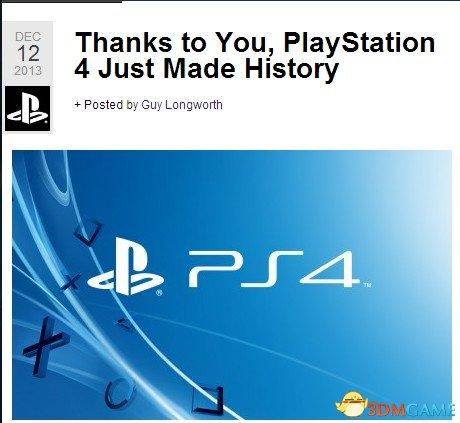 NPD数据PS4销量夺冠 索尼发布致全体玩家感谢信