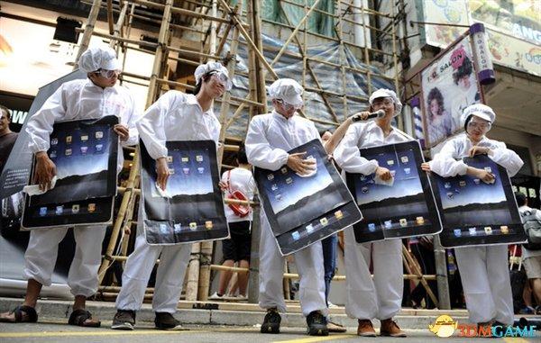 苹果公司表示近来上海童工死亡与工作条件无关
