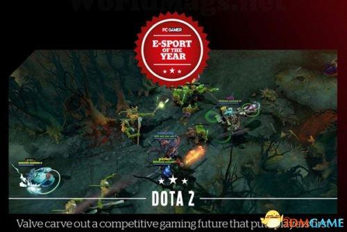 """着名杂志评《DotA2》2013年""""最佳电子竞技游戏"""""""