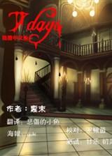 7DAYS 简体中文免安装版