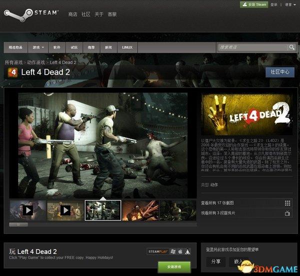 Steam和玩家都笑了 《求生之路2》继续打折贩售