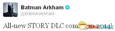急冻人来袭 《蝙蝠侠:阿卡姆起源》新DLC公布