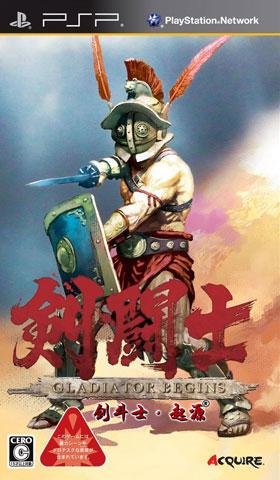剑斗士:起源 简体中文汉化版