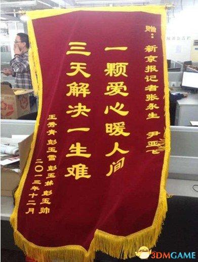 北京井底人做煎饼送记者 看弱势群体真诚的价值