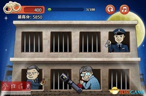 """人民网新推出""""打贪腐""""网络游戏 针对4类不同贪官"""