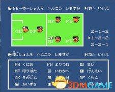 [FC]《热血足球1》汉化版