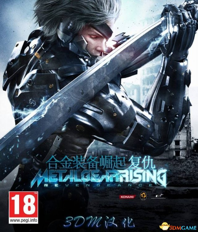 3DM轩辕汉化《合金装备崛起:复仇》PC汉化发布
