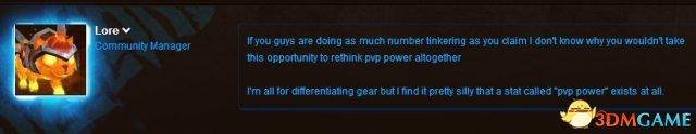 暴雪对《魔兽世界》6.0PVP强度重新设计解释