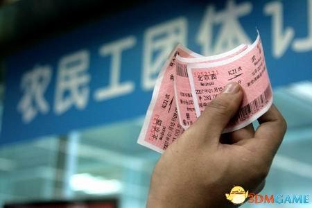 男子免费帮农民工网订火车票 一周订票达百余张