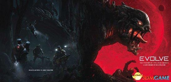 扮怪兽虐人 2014年最期待的游戏大作《进化》