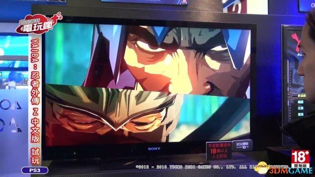 《剑勇传奇:忍者龙剑传Z》2019台北电玩展试玩