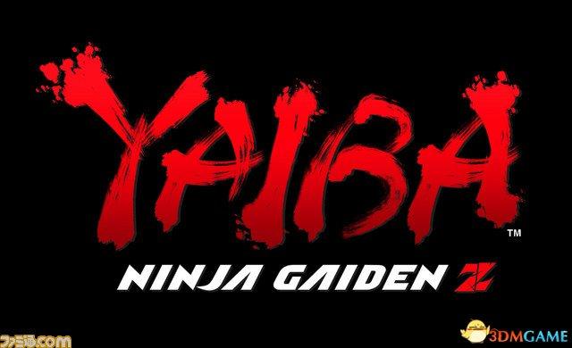 《剑勇传奇:忍者龙剑传Z》正式跳票至3月27日
