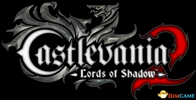 《恶魔城:暗影之王2》PS3 XBOX 360特别版公布