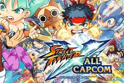 洋葱新闻:Capcom五年计划中不包括制作优秀游戏