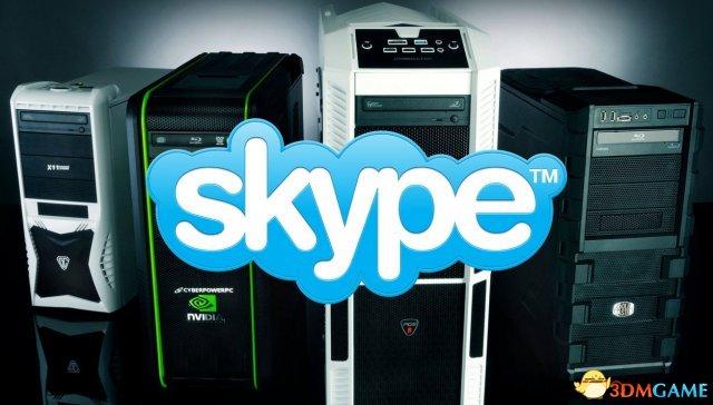 微软Skype导致PC性能下降 手动升级方可解决问题