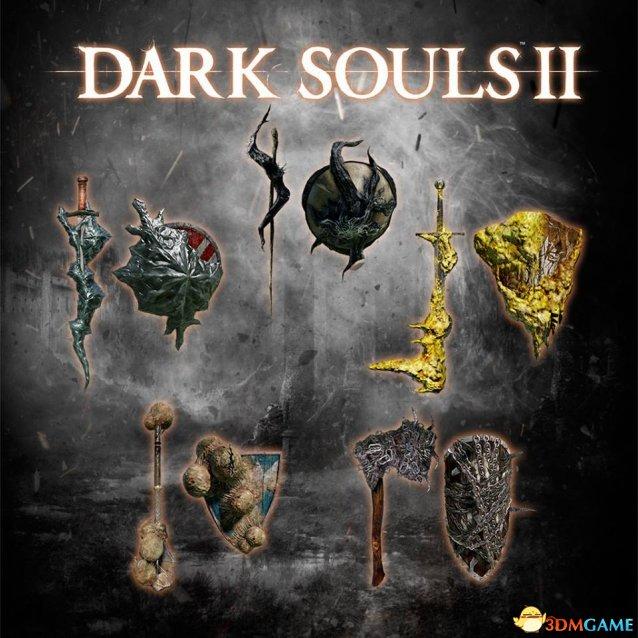 《黑暗之魂2》黑甲武器包公布 神兵利器霸气