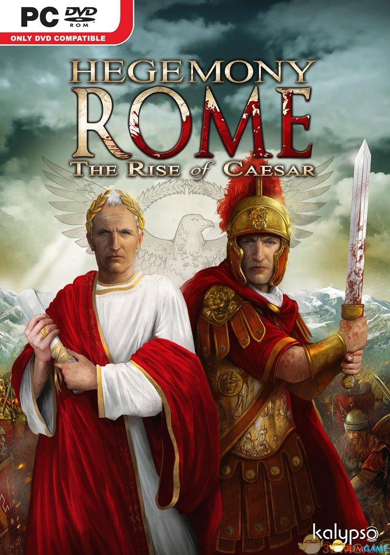 战略佳作《罗马霸权:凯撒崛起》3DM破解版