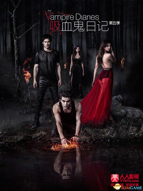 CW台续订《吸血鬼日记》《凶鬼恶灵》《绿箭》