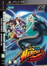 NeoGeo英雄:终极射击 欧版