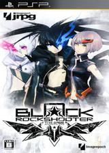 黑岩射手:游戏版 日版