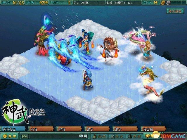 《神武战略版》战棋迷宫战斗 深入探险夺宝