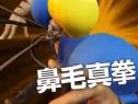 《jump全明星乱斗》最新第三波CM广告影片