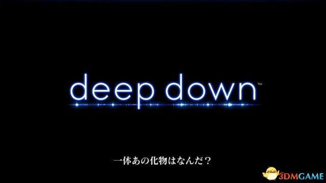 慶賀PS4日本上市!《深坑》新宣傳片與紀念壁紙