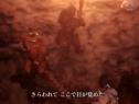 《深坑》PS4平台预告片