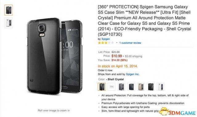 变化不小! 疑似三星Galaxy S5渲染图首曝光