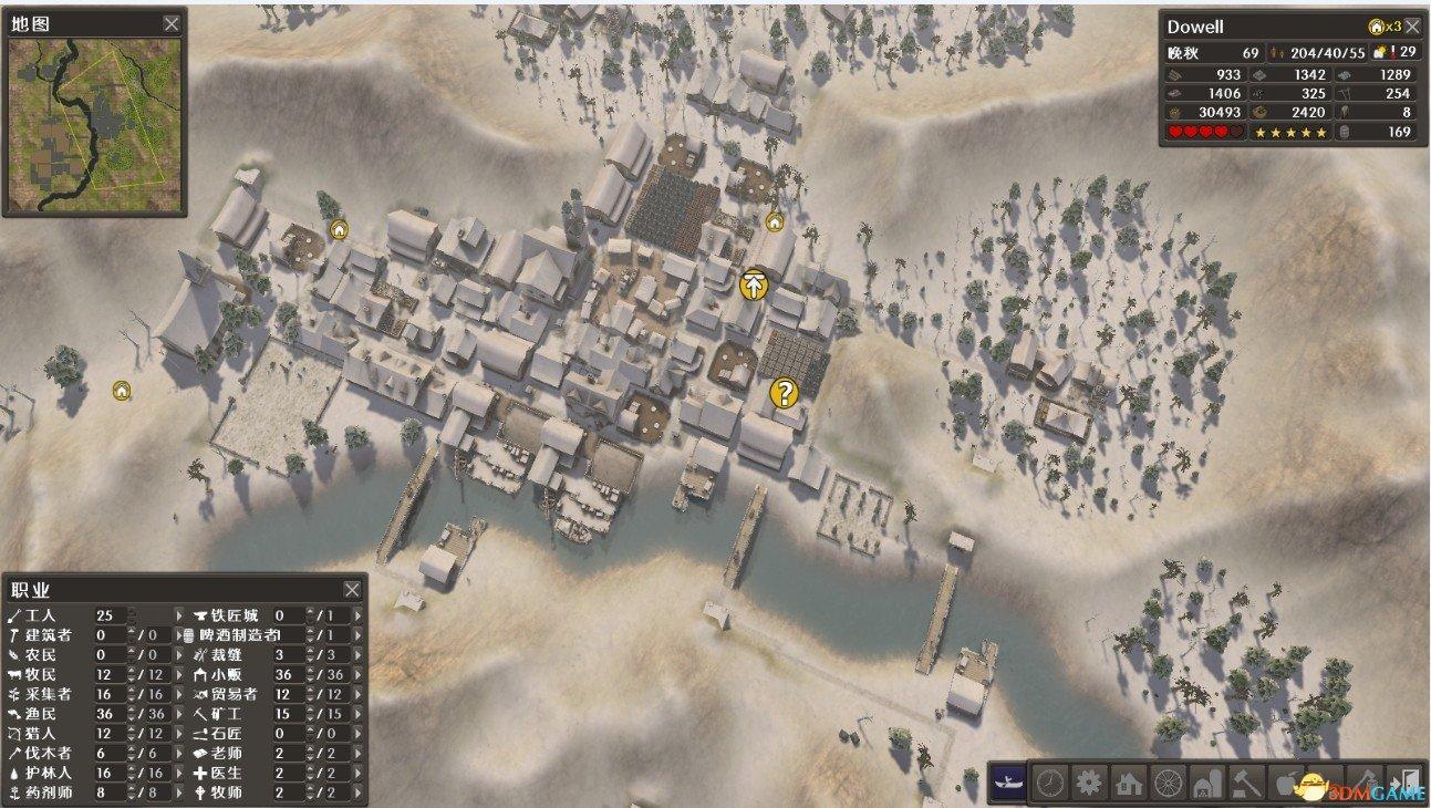 放逐之城最平坦的地图