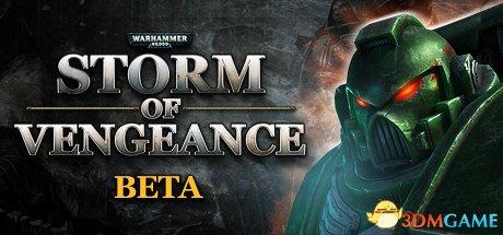 值得一玩 《战锤40K:复仇风暴》Beta破解版