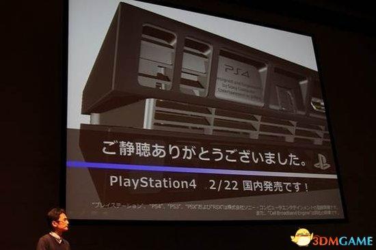索尼老牌工程师凤康宏详细讲解PS4主机散热系统